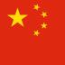 Chinese FDA